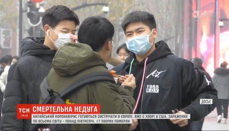 МЗС дало українцям поради - як не заразитися небезпечним китайським коронавірусом