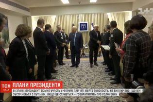 Во время чествования памяти жертв Холокоста в Израиле Зеленский может встретиться с Путиным