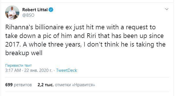 Роберт Літтал