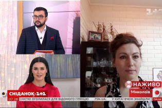"""Проверка городов: зрительница """"Сниданка"""" рассказала о преимуществах и недостатках Николаева"""