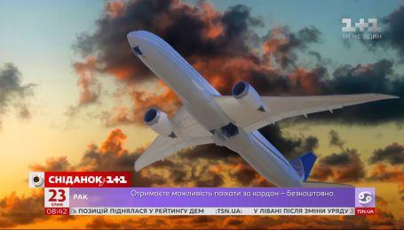 Неподконтрольный страх и панические атаки: как преодолеть аэрофобию
