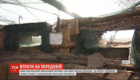 Боевики снова били из запрещенных Минском минометов
