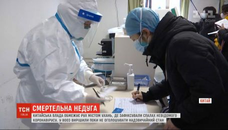 Паралізоване місто: китайська влада обмежує рух громадським транспортом в Ухані через новий коронавірус