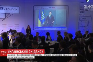 Український сніданок у Давосі: чим пригощають інвесторів, окрім обіцянок