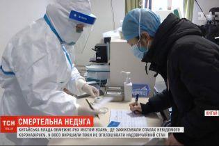 Китайские власти ограничивают движение общественным транспортом в Ухане из-за нового коронавируса