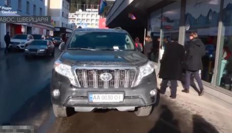 Форум в Давосе принес украинцу на внедорожнике $120 штрафа. Видео