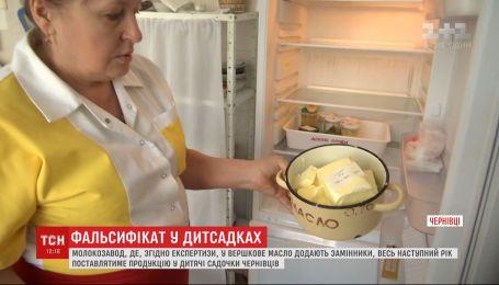Виробник фальсифікованого масла постачатиме свою продукцію до чернівецьких дитсадків