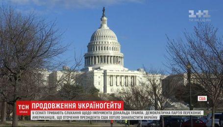 UkraineGate: чего ждать в скандальном деле в ближайшие дни