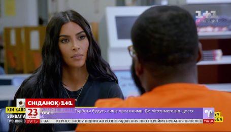 Ким Кардашьян планирует кардинально сменить профессию