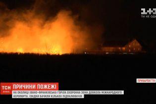 Причина масштабного пожара вблизи Ивано-Франковска - умышленный поджог