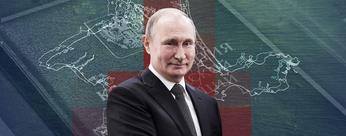 """""""Крымское измерение"""" конституционной реформы Путина"""