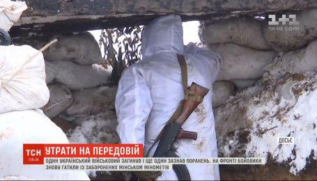 Один украинский защитник погиб, еще один получил ранения на восточном фронте