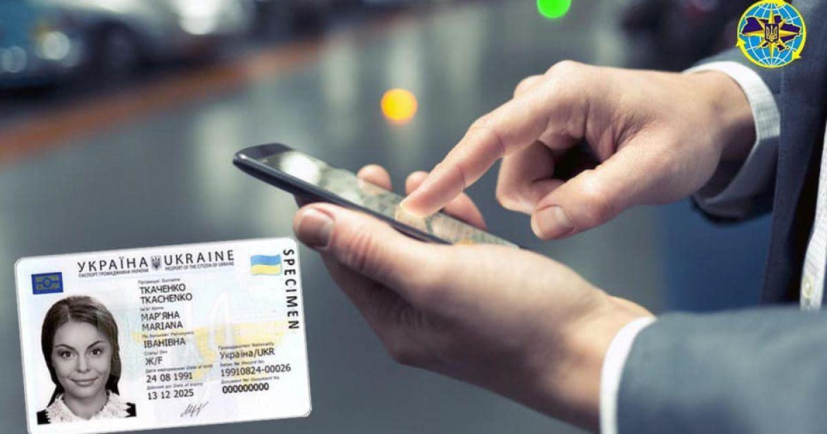 Українці зможуть використовувати е-паспорти нарівні з паперовими — ухвалено законопроєкт