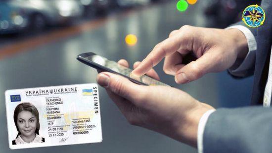 У МВС анонсували впровадження електронних паспортів. Коли українцям чекати на новацію