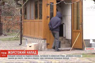 На Львівщині невідомі скоїли напад на родину керівника лісгоспу