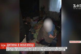 Голодна серед п'яних батьків: на Миколаївщині з неблагонадійної родини забрали 2-річну дівчинку