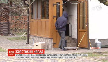 На Львовщине неизвестные совершили нападение на семью руководителя лесхоза