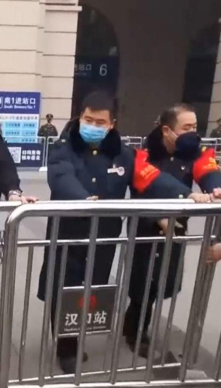 Китайские власти закрыли три города, чтобы остановить распространение смертельного коронавируса