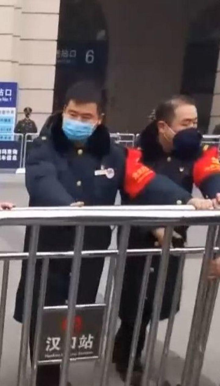 Китайська влада закрила три міста, аби зупинити поширення смертельного коронавірусу