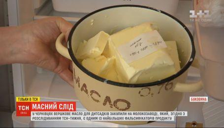 В черновицкие детские садики будут поставлять фальсифицированное масло