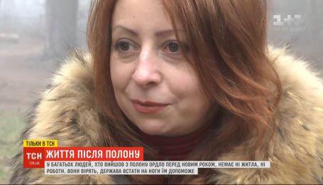 Починає життя з чистого аркуша: історія звільненої з полону бойовиків українки