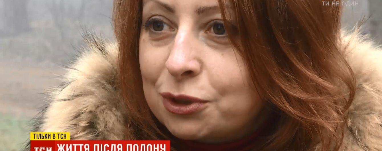 Освобожденные из плена украинцы ждут помощи государства
