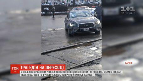 В спальном районе Харькова под колесами авто погиб студент