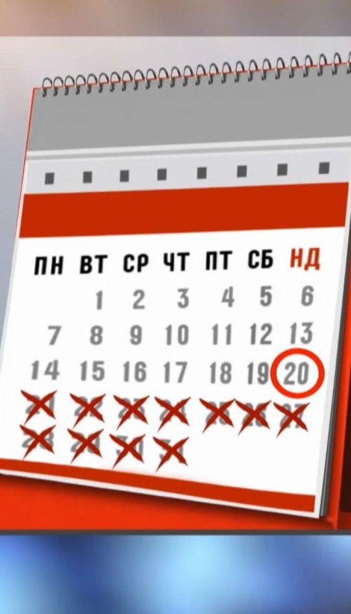 Від нового року українці платитимуть за газ і окремо за його доставку