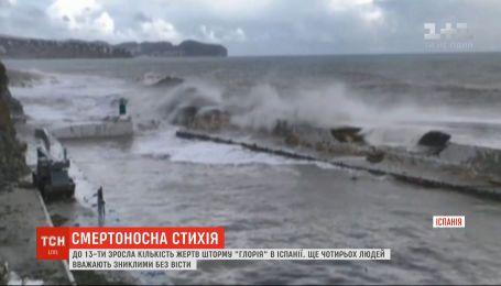 """До 13 возросло число погибших в Испании из-за мощного шторма """"Глория"""""""