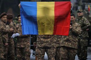 """В Офисе президента ошибочно перевели речь Зеленского и заявили об """"оккупации"""" Румынией Северной Буковины. Послу пришлось оправдываться"""