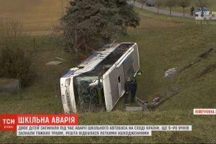 Двоє дітей загинули унаслідок аварії за участю шкільного автобуса у Німеччині