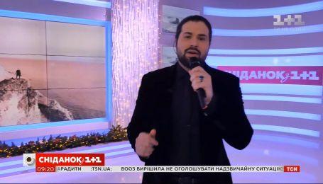 """Девід Аксельрод про участь у Нацвідборі """"Євробачення-2020"""""""