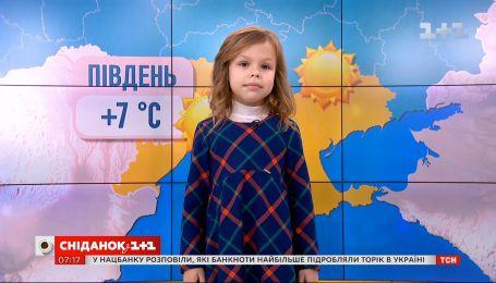 Телеведуча Фрося розповіла, якою буде погода на вихідні та де шукати сніг