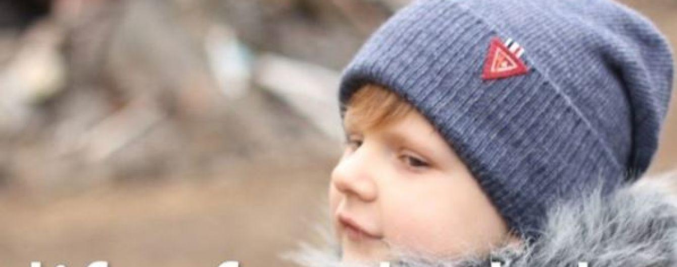 Величезна сума коштів потрібна на порятунок життя Богдана