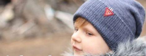 Огромная сумма средств нужна на спасение жизни Богдана