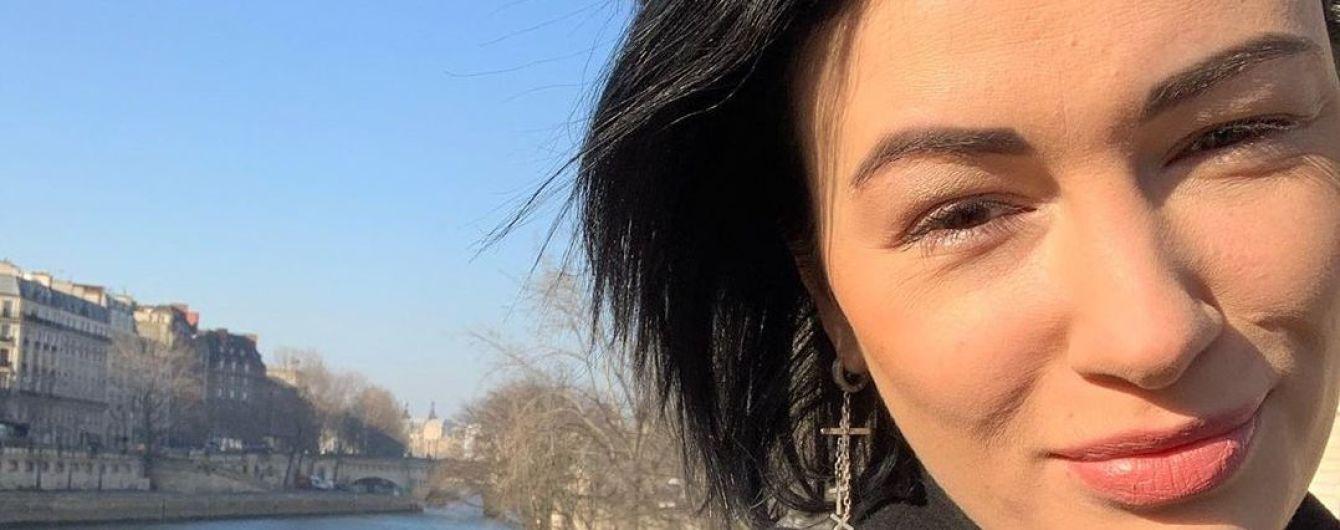 Анастасия Приходько показала мужа-бородача