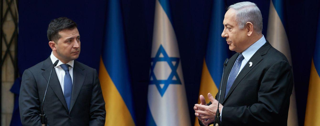 Голокост та Друга світова: Зеленський розповів прем'єру Ізраїлю історію своєї родини