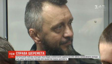 Засідання суду щодо фігуранта справи Шеремета Андрія Антоненка перенесли на 12 лютого