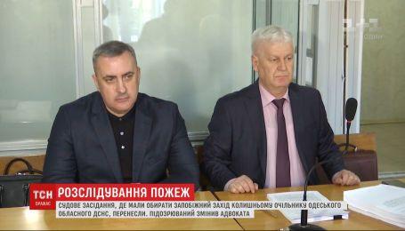 Руководителю одесского управления ДСНС Виктору Федорчаку не смогли выбрать меру пресечения