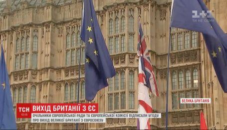 В крупнейших портах Европы прогнозируют задержки вследствие Brexit
