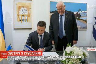 Владимир Зеленский провел личную встречу с Биньямином Нетаньяху