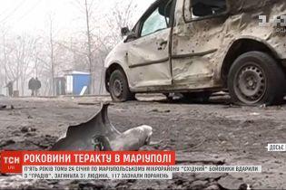 """П'ять років тому по маріупольському мікрорайону """"Східний"""" бойовики вдарили з """"Градів"""""""