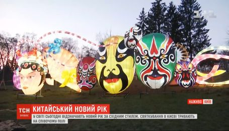 У столиці на Співочому полі відбувається святкування китайського Нового року