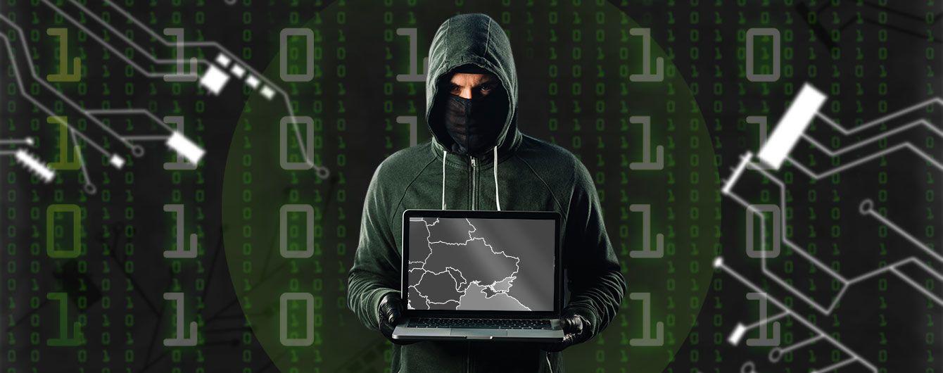 На фронтах гібридної війни: хакери проти спецслужб