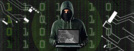 На фронтах гибридной войны: хакеры против спецслужб