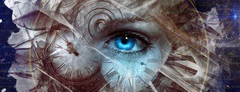 Що зірки нам пророкують: гороскоп на 27 січня-2 лютого
