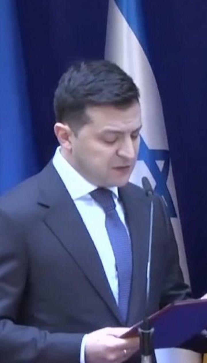 Зеленский провел встречу с Нетаньяху: о чем говорили
