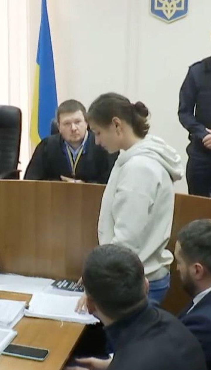 Суд пом'якшив запобіжний захід Яні Дугарь, що проходить підозрюваною в справі вбивства Шеремета