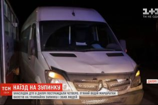 Четверо днепрян пострадали в результате ДТП, произошедшего на остановке трамвая