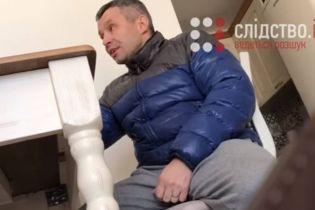 В Болгарии задержали подозреваемого в убийстве херсонской активистки Гандзюк